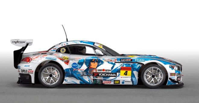 Bmw Z4 Gt3 Manga Scaleauto