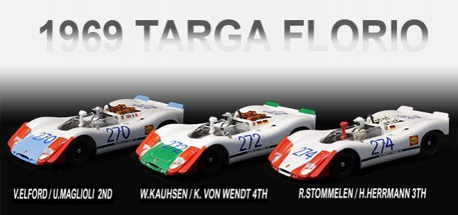 908 2 TARGA FLY