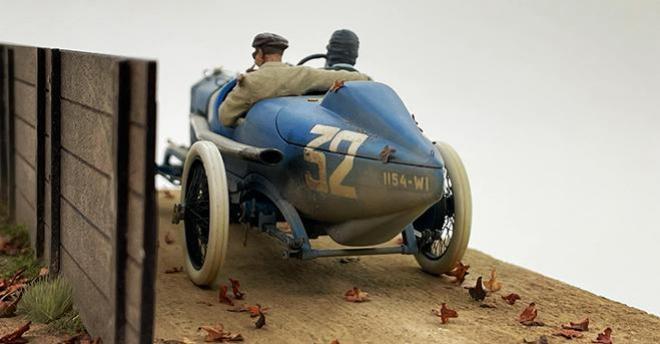 EPIC RACE VELASOR